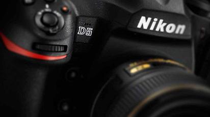 ikinci el nikon fotoğraf makinesi alınır